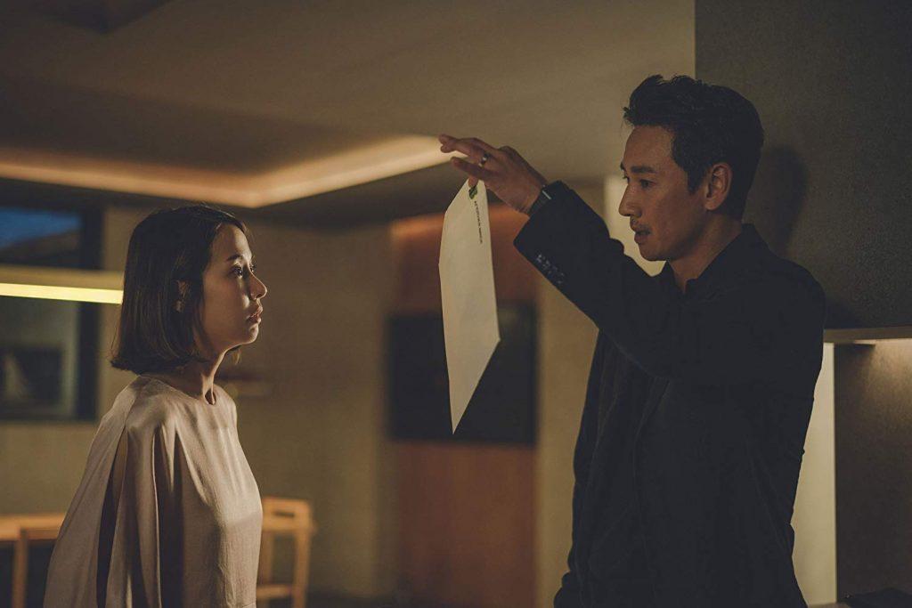 CHO Yeo-Jeong et LEE Sun-kyun - ©DR